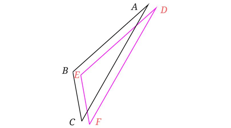 合同な2つの三角形を重ねる