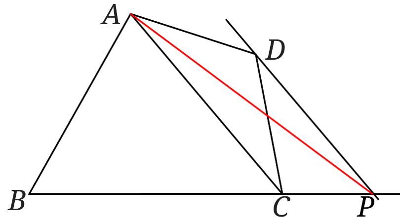 等積変形を使って四角形を三角形に