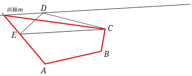 等積変形で五角形を四角形に