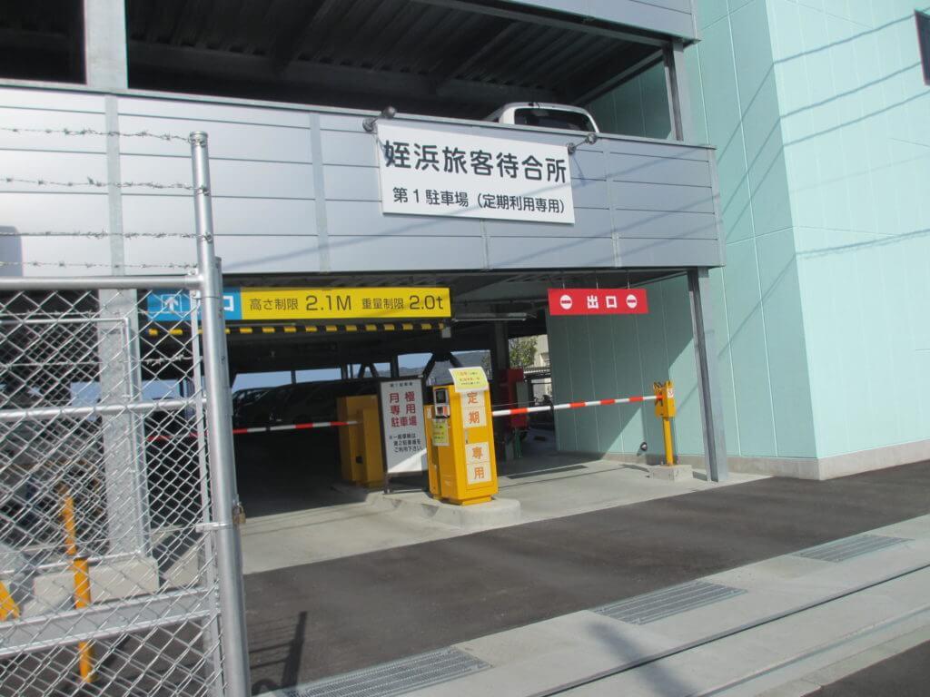 姪浜旅客待合所第1駐車場