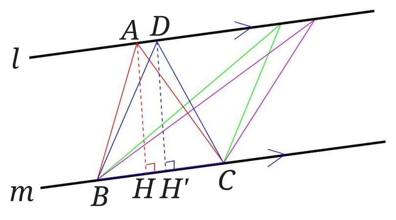 平行線と面積の等しい三角形